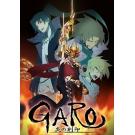 Garo : Honoo No Kokuin