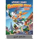 Looney Tunes : Rabbits Run
