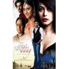Laaga Chunari Mein Daag: Journey of a Woman