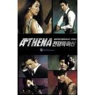 Athena : Goddess of War