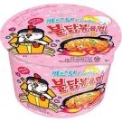 Samyang Buldak Carbonara Hot Chicken Ramen Bowl Pink